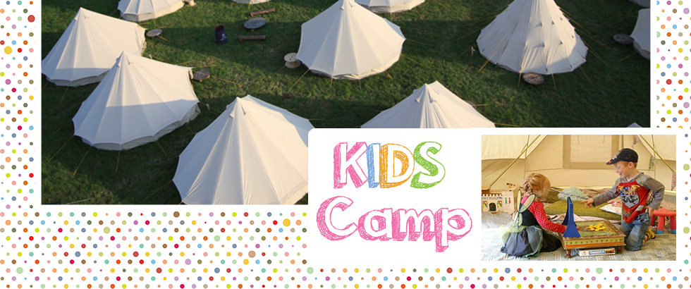 TentEvent | Kids Camp